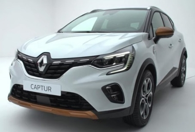 The all New PHEV Captur from £30995 OTR